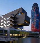 Музей дизайна в Барселоне
